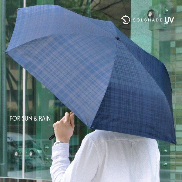 日傘 折りたたみ傘 solshade メンズ 晴雨兼用 完全遮光 超軽量 おしゃれ UVカット 100% 遮光 遮熱 折りたたみ 傘 コンパクト 丈夫 耐風 男性用 ネイビー|kurashikan|15