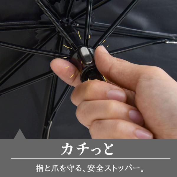日傘 折りたたみ傘 solshade メンズ 晴雨兼用 完全遮光 超軽量 おしゃれ UVカット 100% 遮光 遮熱 折りたたみ 傘 コンパクト 丈夫 耐風 男性用 ネイビー|kurashikan|10