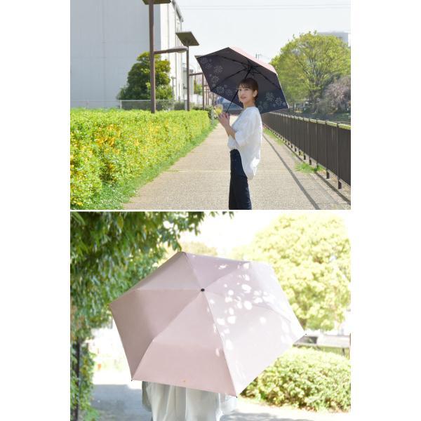 日傘 折りたたみ 完全遮光 晴雨兼用 軽量 UVカット 遮光 遮熱 100% 折りたたみ傘 折り畳み 傘 レディース おしゃれ かわいい 母の日 ギフト プレゼント|kurashikan|02