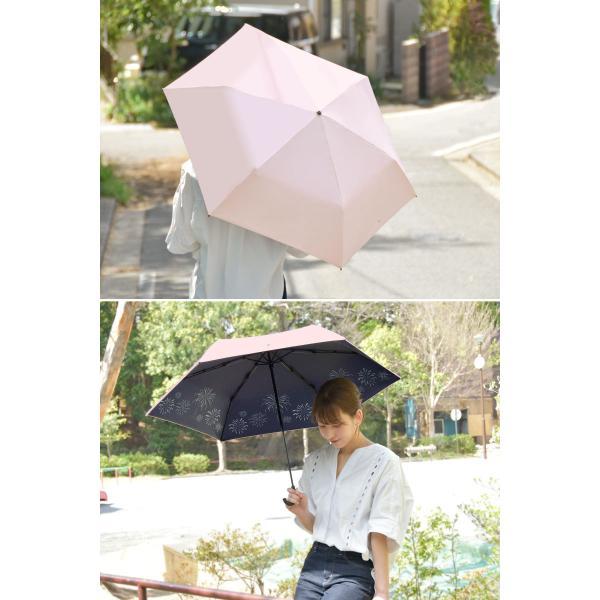 日傘 折りたたみ 完全遮光 晴雨兼用 軽量 UVカット 遮光 遮熱 100% 折りたたみ傘 折り畳み 傘 レディース おしゃれ かわいい 母の日 ギフト プレゼント|kurashikan|03