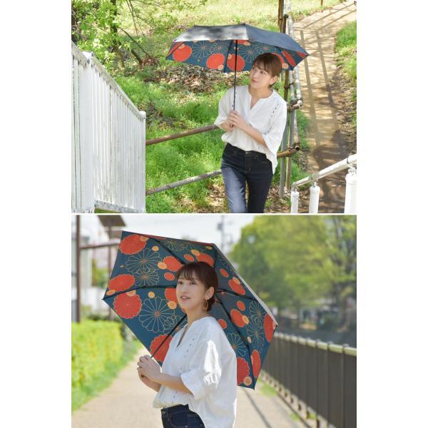 日傘 完全遮光 折りたたみ 晴雨兼用 軽量 UVカット 遮光 遮熱 100% 折りたたみ傘  3段折り畳み 傘 和柄 ブラック レディース 母の日 ギフト プレゼント|kurashikan|02