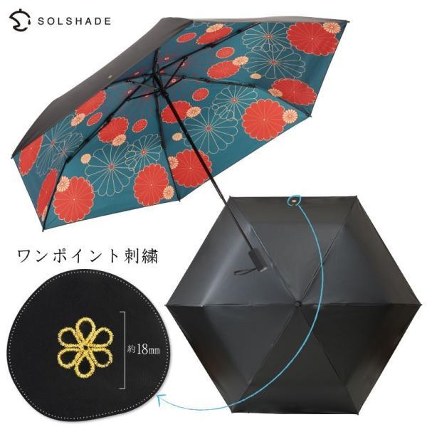日傘 完全遮光 折りたたみ 晴雨兼用 軽量 UVカット 遮光 遮熱 100% 折りたたみ傘  3段折り畳み 傘 和柄 ブラック レディース 母の日 ギフト プレゼント kurashikan 08