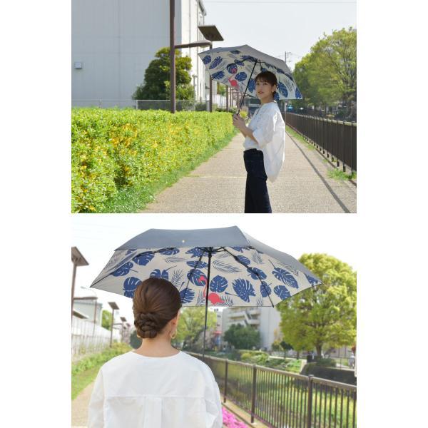 日傘 完全遮光 折りたたみ 晴雨兼用 軽量 UVカット 100%遮光 遮熱 折りたたみ傘 ブラック おしゃれ かわいい レディース 母の日 ギフト プレゼント|kurashikan|02