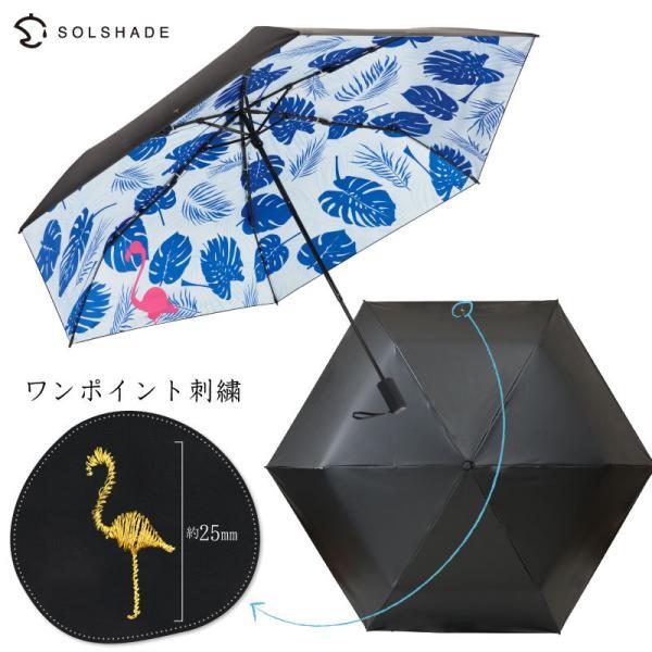 日傘 完全遮光 折りたたみ 晴雨兼用 軽量 UVカット 100%遮光 遮熱 折りたたみ傘 ブラック おしゃれ かわいい レディース 母の日 ギフト プレゼント|kurashikan|13