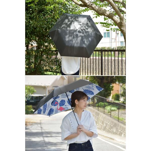日傘 完全遮光 折りたたみ 晴雨兼用 軽量 UVカット 100%遮光 遮熱 折りたたみ傘 ブラック おしゃれ かわいい レディース 母の日 ギフト プレゼント|kurashikan|03