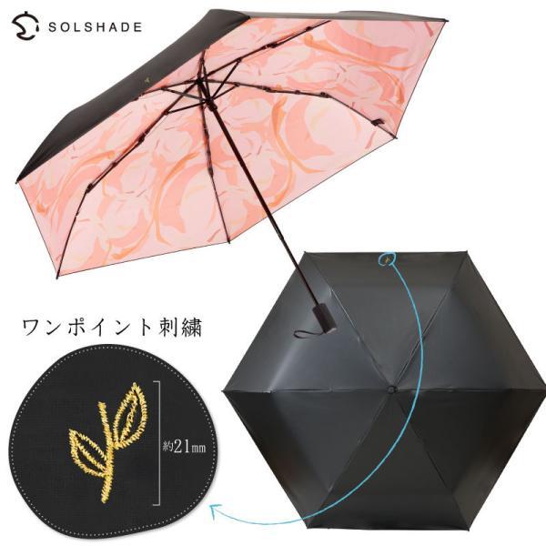 日傘 折りたたみ 完全遮光 晴雨兼用 軽量 UVカット 100%遮光 遮熱 折りたたみ日傘 おしゃれ かわいい レディース|kurashikan|11