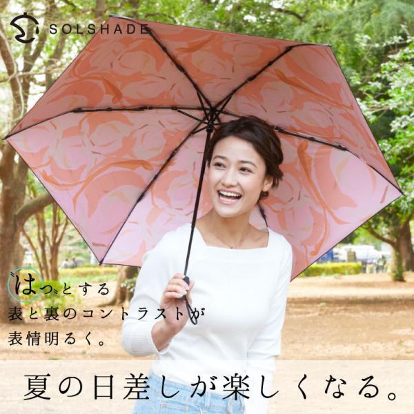 日傘 折りたたみ 完全遮光 晴雨兼用 軽量 UVカット 100%遮光 遮熱 折りたたみ日傘 おしゃれ かわいい レディース|kurashikan|05