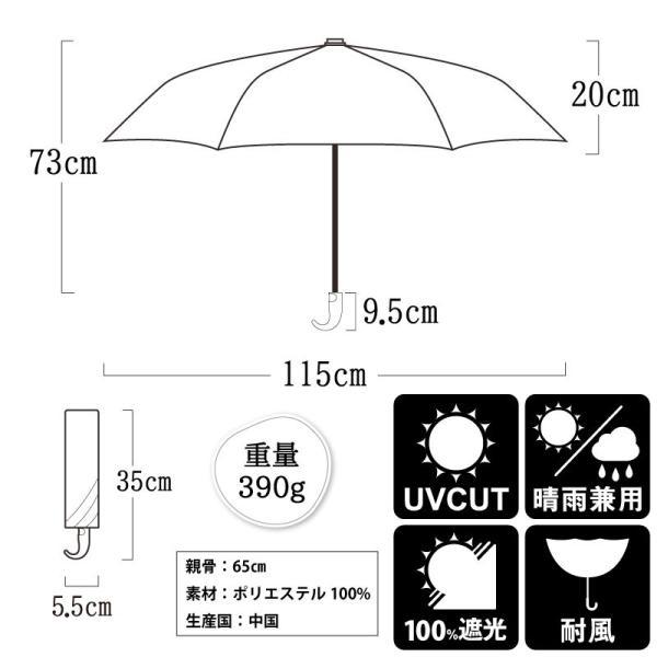 日傘 折りたたみ傘 メンズ 晴雨兼用 完全遮光 撥水 超軽量 おしゃれ UVカット 100% 遮光 遮熱 折りたたみ 傘 コンパクト 丈夫 耐風 男性用 グレー kurashikan 14