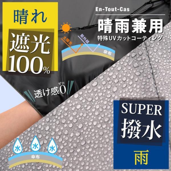 日傘 折りたたみ傘 メンズ 晴雨兼用 完全遮光 撥水 超軽量 おしゃれ UVカット 100% 遮光 遮熱 折りたたみ 傘 コンパクト 丈夫 耐風 男性用 グレー kurashikan 05