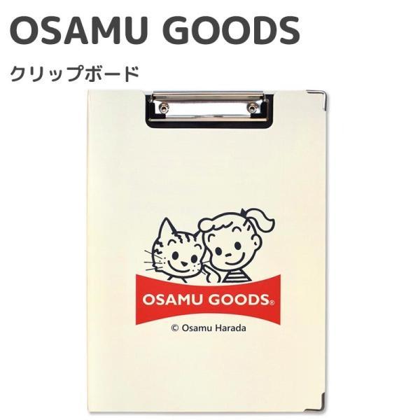 OSAMU GOODS クリップボード 二つ折り a4 バインダー クリップ ジル&キャット アイボリー 入園 入学 ナース 雑貨 おしゃれ かわいい キャラクター グッズ