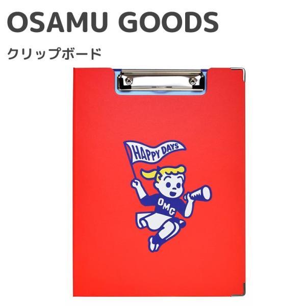 OSAMU GOODS クリップボード 二つ折り a4 バインダー クリップ  HAPPY DAYS レッド 入園 入学 ナース 雑貨 おしゃれ かわいい キャラクター グッズ