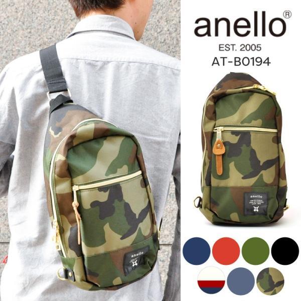 anello アネロ ボディバッグ ボディバック ワンショルダー 斜めがけバッグ パック ポリキャンバス 軽量 タテ型 男女兼用 メンズ ブランド おしゃれ 迷彩