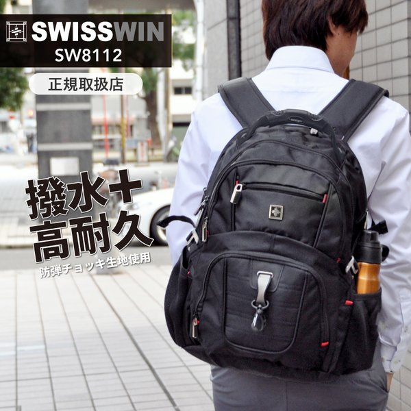 0029afebbf60 SWISSWIN リュック swisswin 大容量 38L リュックサック バックパック ビジネスリュック 軽量 旅行 通勤 アウトドア ...