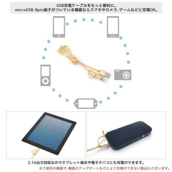 USBケーブル 2in1 1m 急速充電 高速データ転送 iphone Android 対応 耐久 アイフォン アンドロイド スマホ マイクロUSB 送料無料 格安【3年間保証付】|kurashikan|02