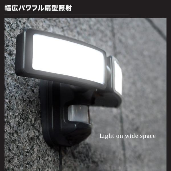センサーライト LED 人感センサー 壁掛け照明 LEDセンサーライト 人感センサーライト ブラケットライト 防犯ライト 屋外 wasser|kurashikan|03