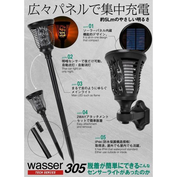 6個セット ガーデンライト ソーラーライト 埋め込み式とブラケット型兼用 led  屋外 おしゃれ 防水 kurashikan 02