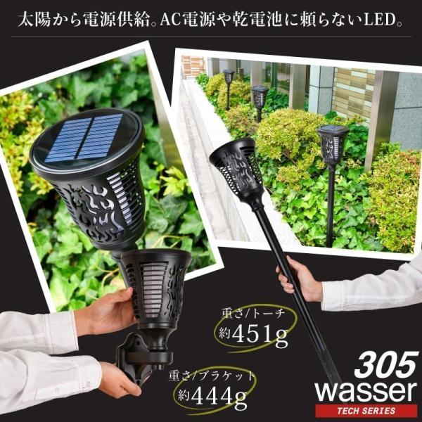 6個セット ガーデンライト ソーラーライト 埋め込み式とブラケット型兼用 led  屋外 おしゃれ 防水 kurashikan 13