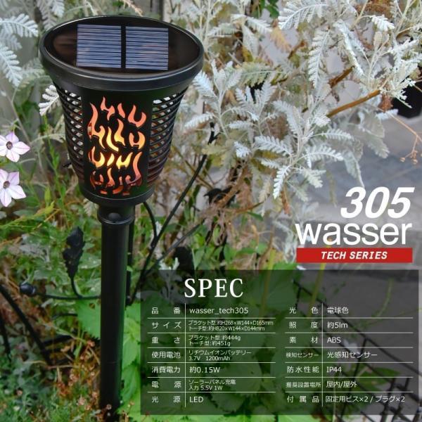 6個セット ガーデンライト ソーラーライト 埋め込み式とブラケット型兼用 led  屋外 おしゃれ 防水 kurashikan 14
