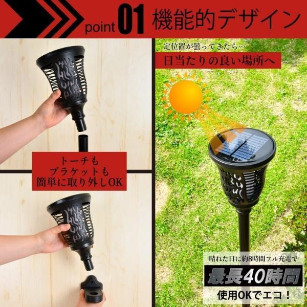 6個セット ガーデンライト ソーラーライト 埋め込み式とブラケット型兼用 led  屋外 おしゃれ 防水 kurashikan 03