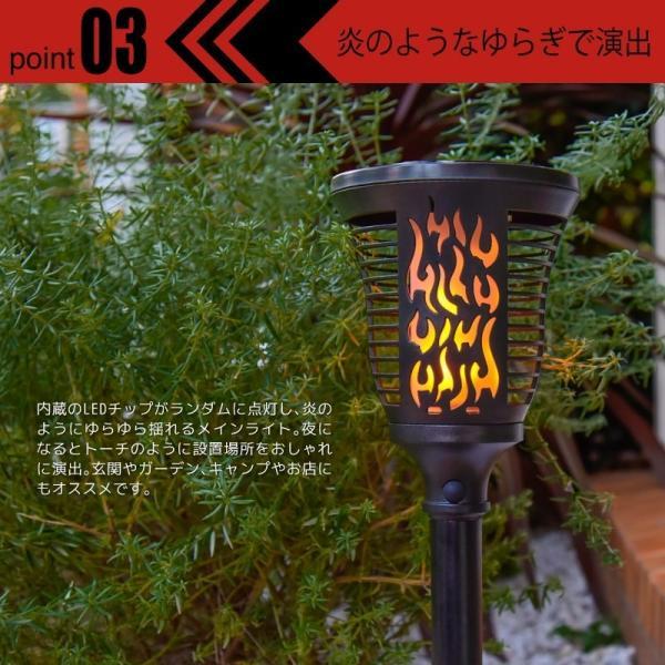 6個セット ガーデンライト ソーラーライト 埋め込み式とブラケット型兼用 led  屋外 おしゃれ 防水 kurashikan 05