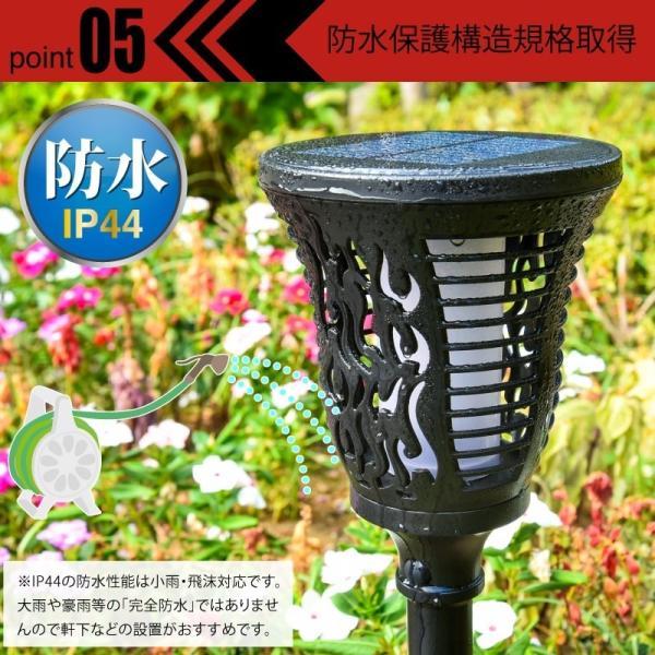 6個セット ガーデンライト ソーラーライト 埋め込み式とブラケット型兼用 led  屋外 おしゃれ 防水 kurashikan 08