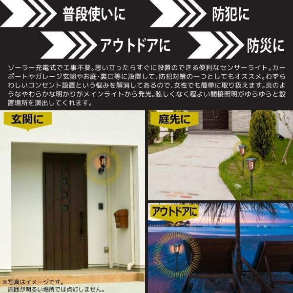 6個セット ガーデンライト ソーラーライト 埋め込み式とブラケット型兼用 led  屋外 おしゃれ 防水 kurashikan 09