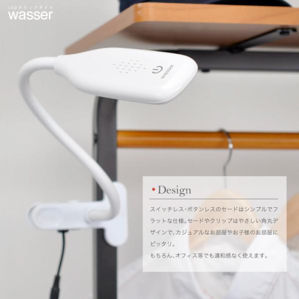 クリップライト wasser デスクライト LED クリップ 目に優しい デスクスタンド おしゃれ 調光 読書灯 寝室 子供 学習机|kurashikan|04