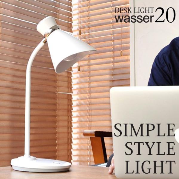デスクライト LED 電球式 卓上ライト デスクスタンド 電気スタンド ライト照明 wasser LEDライト スタンド  照明 スタンドライト デスクライト|kurashikan|13