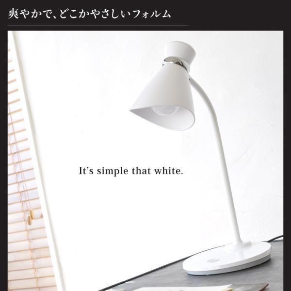 デスクライト LED 電球式 卓上ライト デスクスタンド 電気スタンド ライト照明 wasser LEDライト スタンド  照明 スタンドライト デスクライト|kurashikan|04