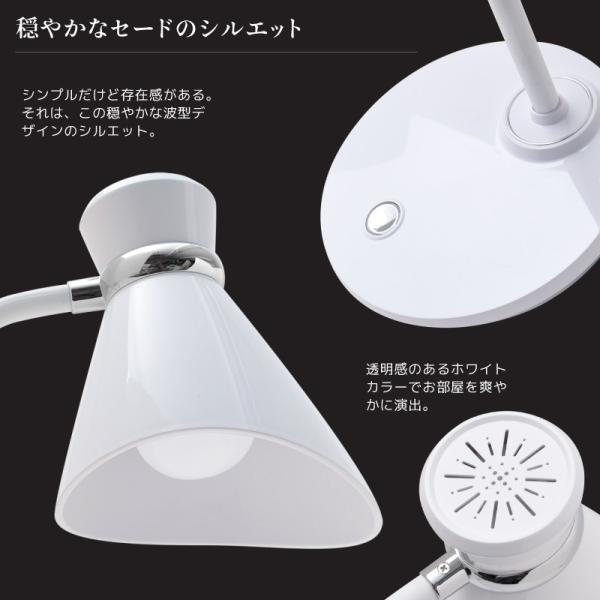 デスクライト LED 電球式 卓上ライト デスクスタンド 電気スタンド ライト照明 wasser LEDライト スタンド  照明 スタンドライト デスクライト|kurashikan|05