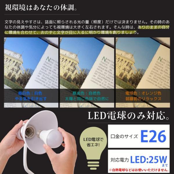 デスクライト LED 電球式 卓上ライト デスクスタンド 電気スタンド ライト照明 wasser LEDライト スタンド  照明 スタンドライト デスクライト|kurashikan|06