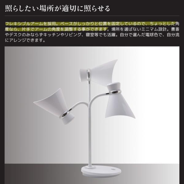 デスクライト LED 電球式 卓上ライト デスクスタンド 電気スタンド ライト照明 wasser LEDライト スタンド  照明 スタンドライト デスクライト|kurashikan|08