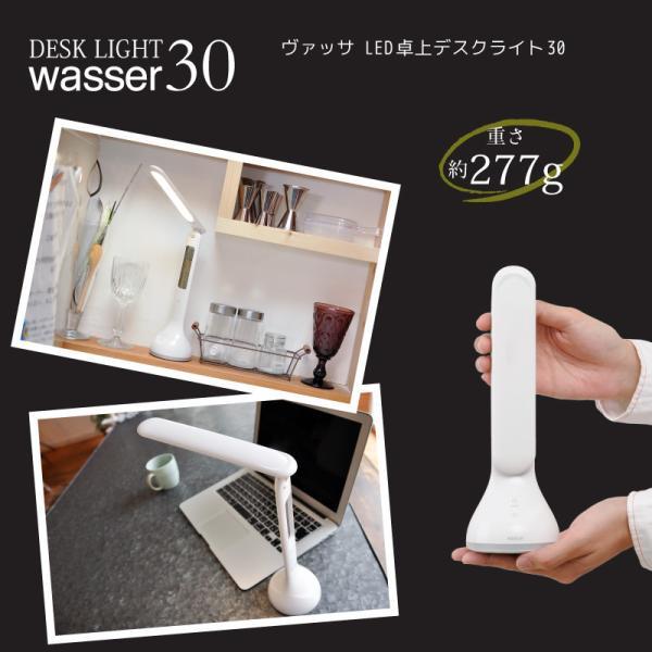 デスクライト LED コードレス 充電式 電気スタンド スタンドライト デスクスタンド led 卓上ライト テーブルライト 寝室 読書灯 学習机 調光 目に優しい|kurashikan|13