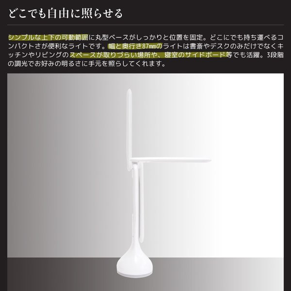 デスクライト LED コードレス 充電式 電気スタンド スタンドライト デスクスタンド led 卓上ライト テーブルライト 寝室 読書灯 学習机 調光 目に優しい|kurashikan|10