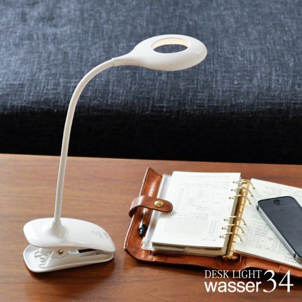 デスクライト クリップ LED 目に優しい コードレス 充電式 卓上ライト クリップライト wasser 読書灯 LEDライト 照明 おしゃれ 学習机 勉強|kurashikan