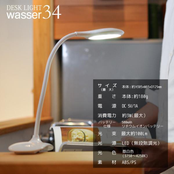デスクライト クリップ LED 目に優しい コードレス 充電式 卓上ライト クリップライト wasser 読書灯 LEDライト 照明 おしゃれ 学習机 勉強|kurashikan|12
