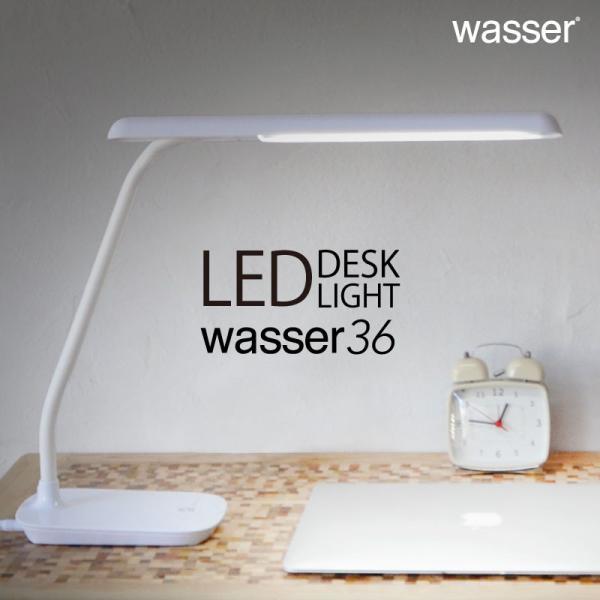 デスクライト LED 学習机 学習用 調光 目に優しい 読書灯 電気スタンド 卓上 デスク おしゃれ デスクスタンド スタンドライト 照明 スタンド|kurashikan