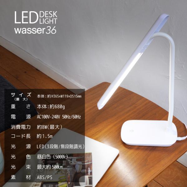 デスクライト LED 学習机 学習用 調光 目に優しい 読書灯 電気スタンド 卓上 デスク おしゃれ デスクスタンド スタンドライト 照明 スタンド|kurashikan|13