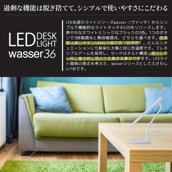 デスクライト LED 学習机 学習用 調光 目に優しい 読書灯 電気スタンド 卓上 デスク おしゃれ デスクスタンド スタンドライト 照明 スタンド|kurashikan|04
