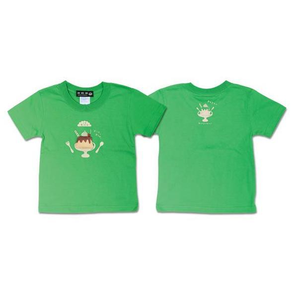 キッズ面白Tシャツ 半袖 ぷりん 子供 デザート プリン ぷくぷく ピンク スイーツ 立体 かわいい可愛い オシャレ ぬいぐるみ プレゼント ギフト