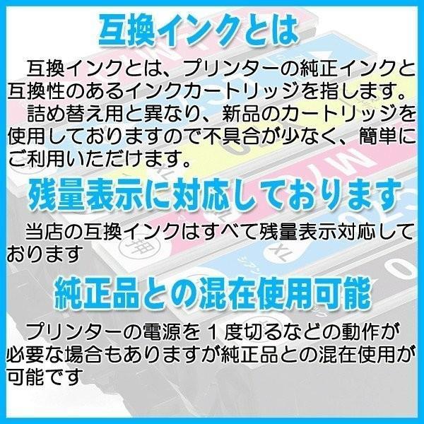 プリンターインク キャノン Canon インクカートリッジ プリンター インク BCI-351XL/350XL(大容量)5色セット(BCI-351XL+350XL/5MP)カートリッジ|kurashio|02