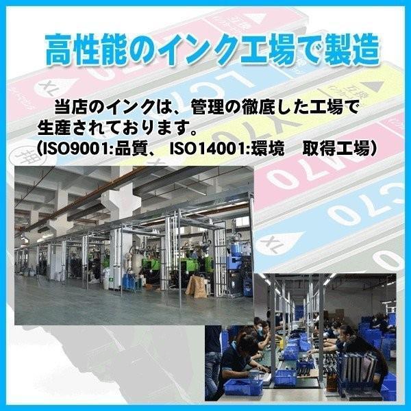 プリンターインク キャノン Canon インクカートリッジ プリンター インク BCI-351XL/350XL(大容量)5色セット(BCI-351XL+350XL/5MP)カートリッジ|kurashio|04