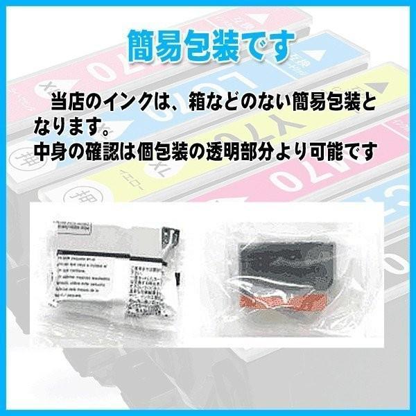 プリンターインク キャノン Canon インクカートリッジ プリンター インク BCI-351XL/350XL(大容量)5色セット(BCI-351XL+350XL/5MP)カートリッジ|kurashio|05