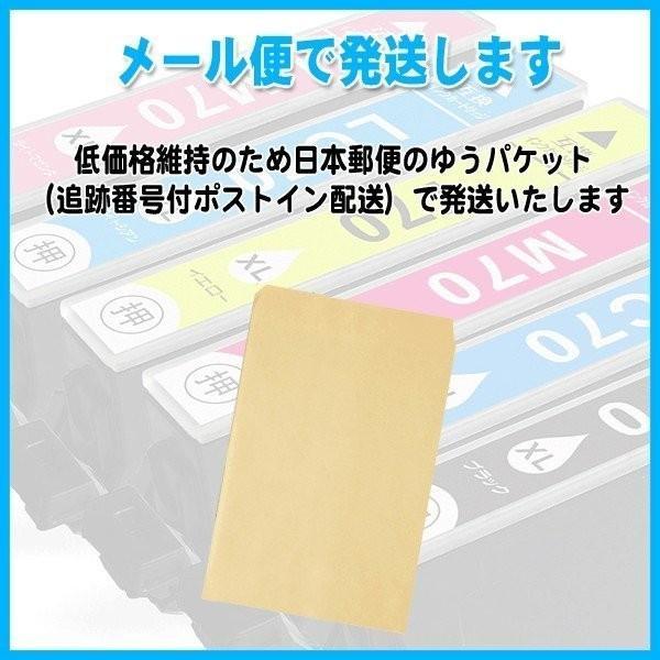 プリンターインク キャノン Canon インクカートリッジ プリンター インク BCI-351XL/350XL(大容量)5色セット(BCI-351XL+350XL/5MP)カートリッジ|kurashio|06
