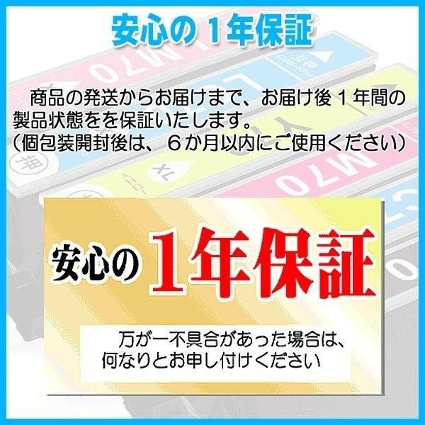 プリンターインク キャノン Canon インクカートリッジ プリンター インク BCI-351XL/350XL(大容量)5色セット(BCI-351XL+350XL/5MP)カートリッジ|kurashio|07