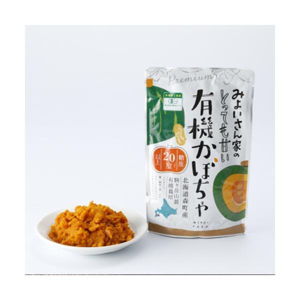 北海道 みよい 糖度20度以上 有機うらごしかぼちゃ 200g ご当地 限定 ギフト お中元 お土産 お取り寄せ