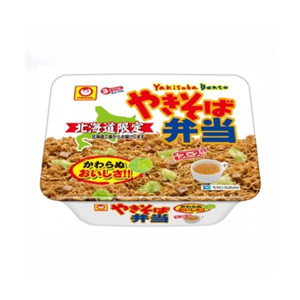 北海道限定  マルちゃん やきそば弁当 カップ麺 ラーメン 焼きそば ご当地 限定 ギフト お中元 お土産 お取り寄せ
