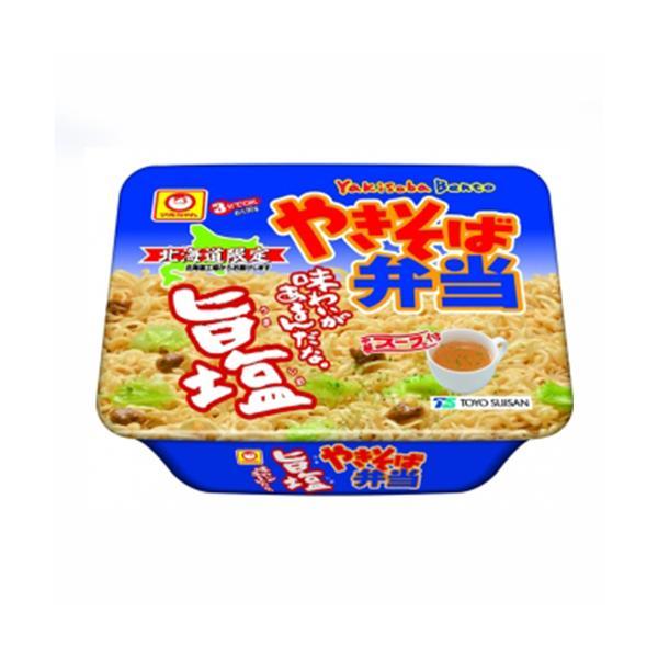 北海道限定  マルちゃん やきそば弁当 旨塩 カップ麺 ラーメン 焼きそば ご当地 限定 ギフト お中元 お土産 お取り寄せ