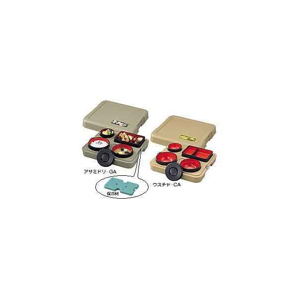 象印 業務用 配食保温容器 DA-SN10