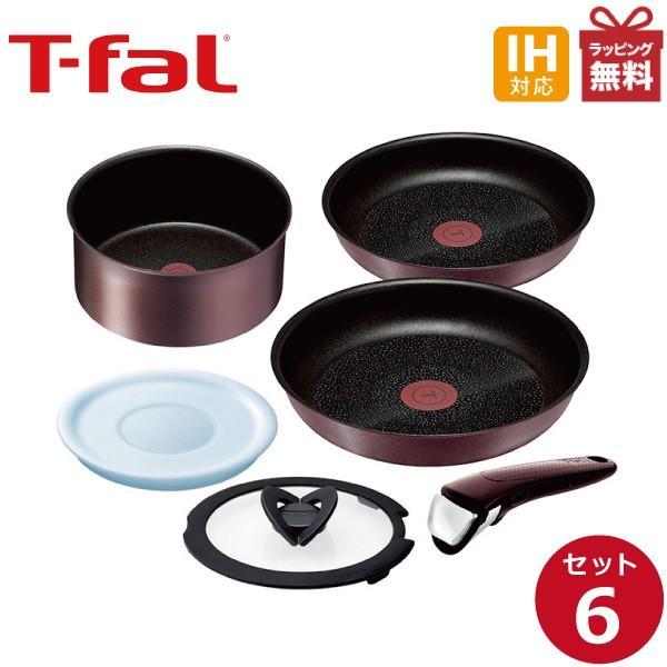 ティファール T-fal IH対応 鍋 フライパン セット6 L66691 インジニオ・ネオ ブルゴーニュ・エクセレンス
